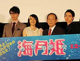 山口俊一クールジャパン戦略 担当大臣も能年玲奈に太鼓判「海月姫」