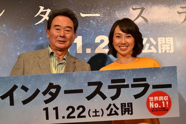 東尾修&理子父娘が「インターステラー」に熱い涙