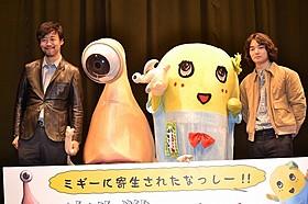 山崎貴監督、染谷将太とともにミギー、ふなっしーが登場「寄生獣」