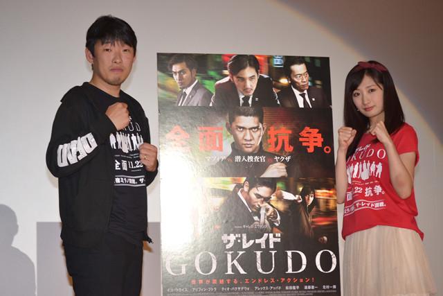 「ザ・レイド GOKUDO」の続編は東京が舞台!?アクション女優・武田梨奈、出演を熱望