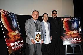 トークショーに出席した 矢追純一氏、武良信行氏、三上丈晴氏「ラスト・デイズ・オン・マーズ」