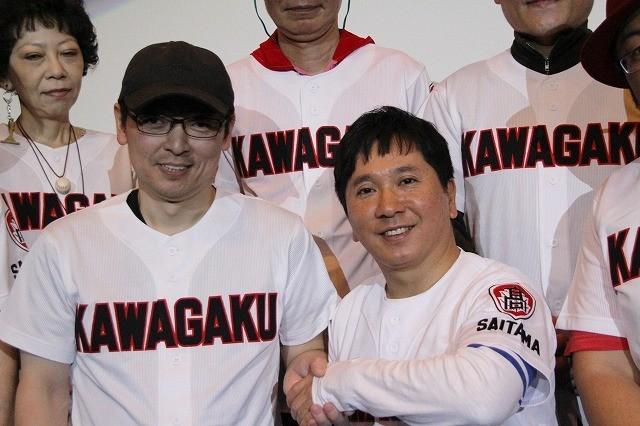 「爆笑問題」田中裕二、中井貴一のふくらはぎを「原辰徳そっくり」
