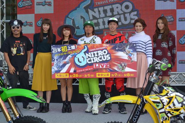 E-girls、世界最高峰のFMX「ナイトロ・サーカス ライブ」に大興奮!