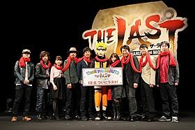 俺たちの最後を劇場で見てくれってばよ!「THE LAST NARUTO THE MOVIE」