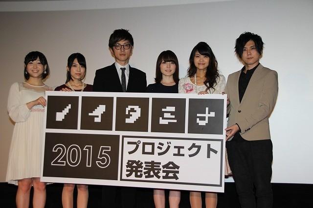 「ノイタミナ」2015年放送ラインナップ発表!新作含む6作を予定