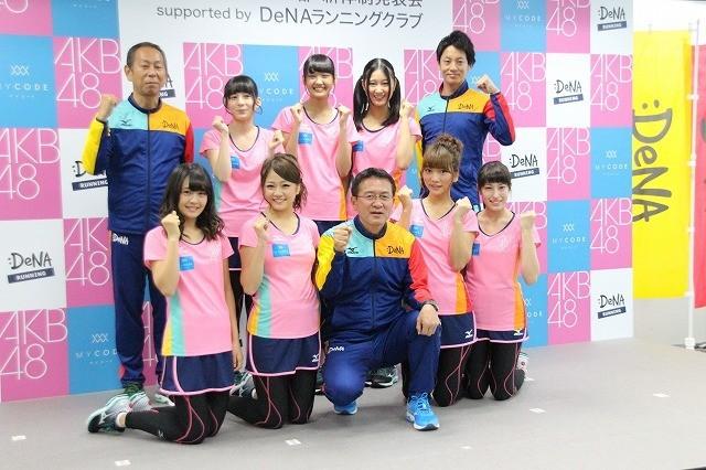 「AKB48マラソン部」発足! 高城亜樹&島田晴香がユニフォーム姿でポーズ