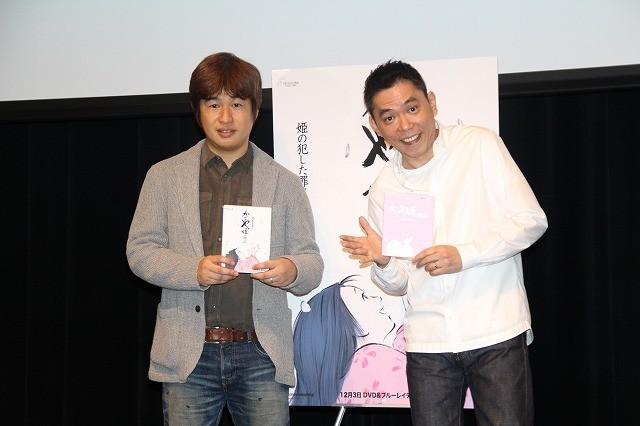 太田光、笑顔で「ジブリ高畑派」を強調 - 画像2