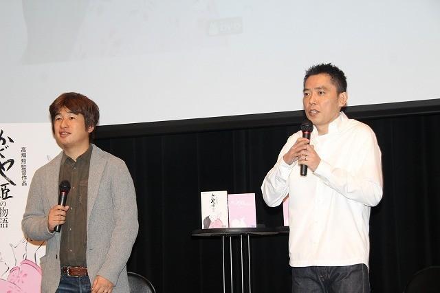 太田光、笑顔で「ジブリ高畑派」を強調 - 画像3