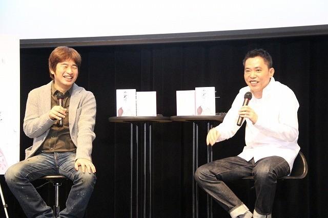 太田光、笑顔で「ジブリ高畑派」を強調 - 画像4