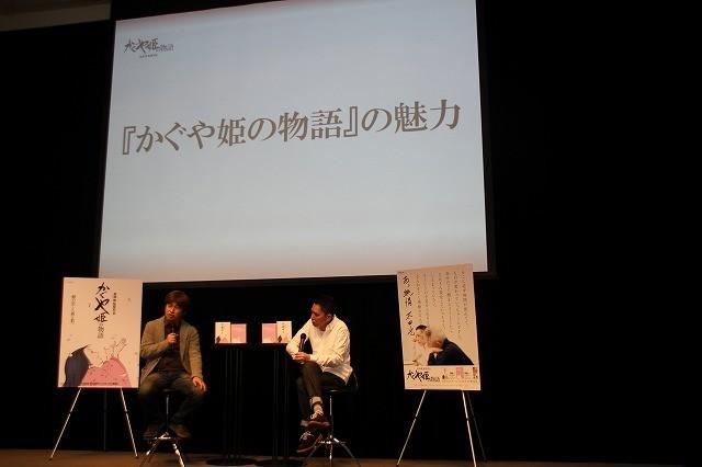 太田光、笑顔で「ジブリ高畑派」を強調 - 画像5