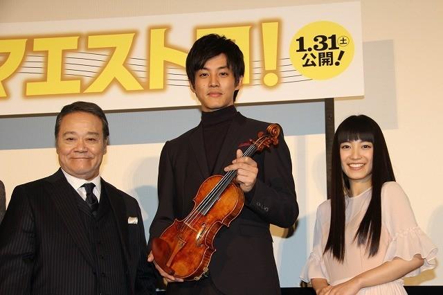 11億円の名器で演奏した松坂桃李