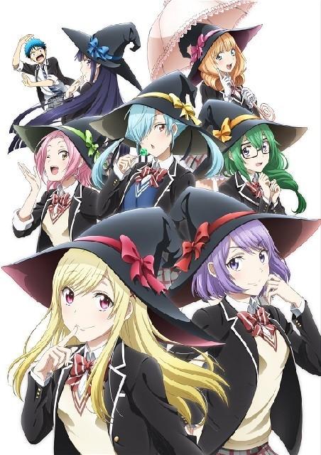 「山田くんと7人の魔女」テレビアニメ化&来春放送!