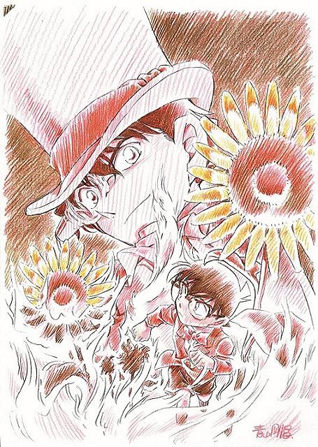 「名探偵コナン」劇場版19作目は初のアートミステリー 15年4月18日公開決定