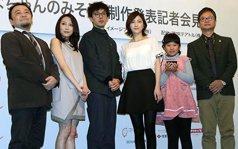 広末涼子、「はなちゃんのみそ汁」で母親の愛を「命懸けで演じる」