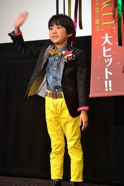 相葉雅紀、父親が榮倉奈々にキュンキュン「ファンになっちゃった」 - 画像3