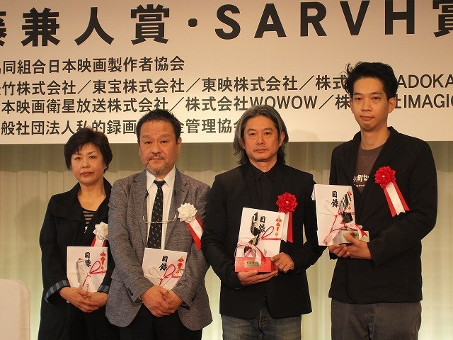 亡き名匠の名を冠した新藤兼人賞は久保田直監督と原桂之介監督が受賞!
