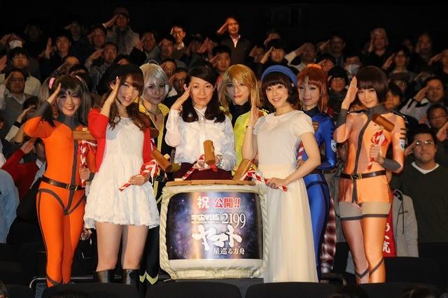 「宇宙戦艦ヤマト2199」女性声優陣が敬礼! 次世代への「継承」誓う