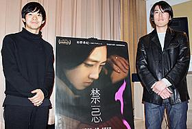 舞台挨拶に立った太賀と和島香太郎監督「禁忌」