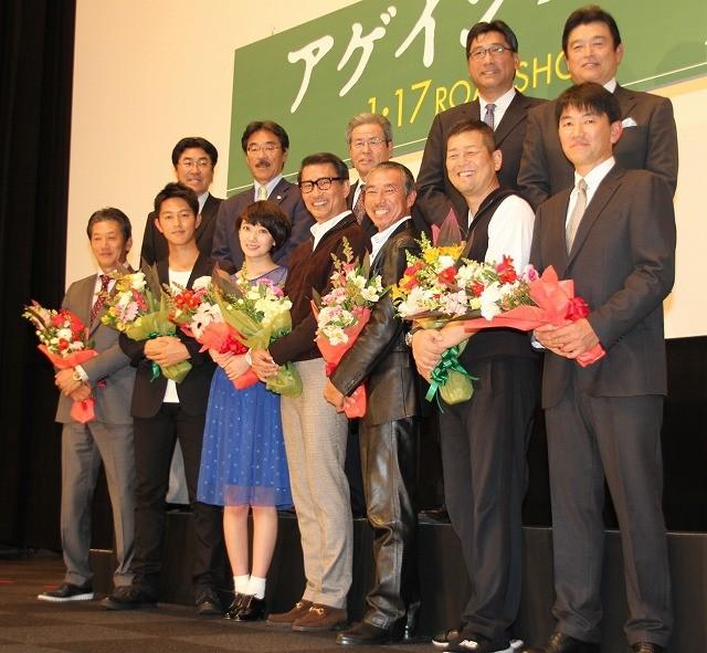 中井貴一&柳葉敏郎の名野球演技に、角盈男「負けたかな」と完敗宣言