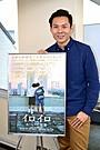 「イロイロ」アンソニー・チェン、「シンガポール人というアイデンティティが柔軟性を与えてくれた」