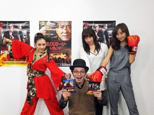 (左から)山本千尋、赤ペン瀧川先生、愛川ゆず季、木口亜矢