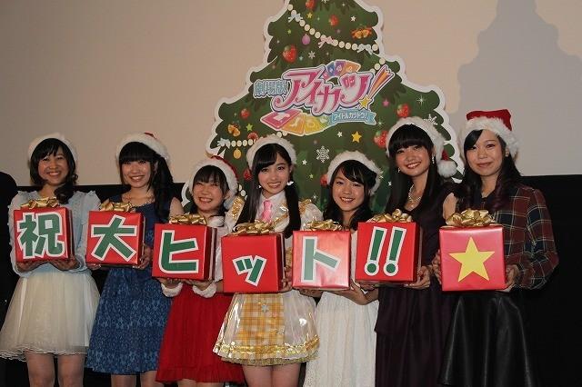 「劇場版アイカツ!」封切りにファン熱狂!橋本環奈も駆けつけキャスト陣を祝福