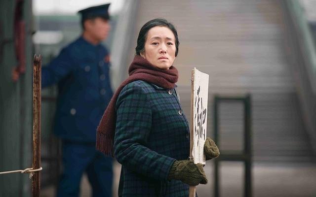 チャン・イーモウ監督、コン・リーと9年ぶり再ダッグ! 最新作「妻への家路」来年3月に公開決定