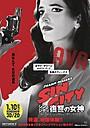 「シン・シティ 復讐の女神」決めゼリフが光るキャラポスター7種を一挙公開!
