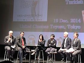 「トルコ映画祭2014」が開催「二つのロザリオ」