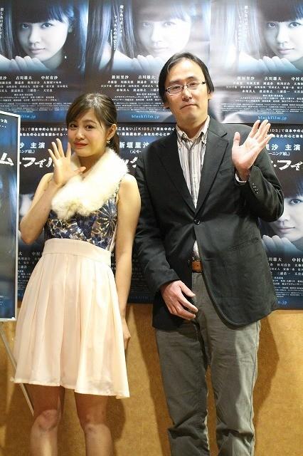 元「モー娘。」新垣里沙、主演最新作は「どれだけ驚かせられるか楽しみ」