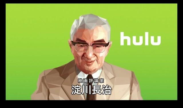 映画界のレジェンド淀川長治氏を生声とCGで再現
