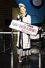 「ティム・バートンの世界」動員20万人突破!夏木マリ「映画で予習すると楽しい」と提案