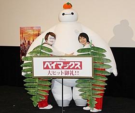 顔面白塗りで登場した「ハリセンボン」近藤春菜(左)と箕輪はるか「ベイマックス」