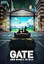 自衛隊がファンタジー世界で奮闘! 人気小説「ゲート」がテレビアニメ化!