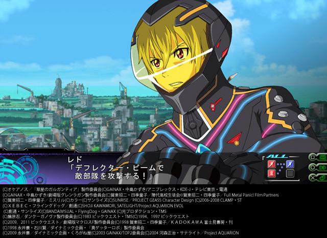 「翠星のガルガンティア」がゲーム「スーパーロボット大戦」に参戦決定!