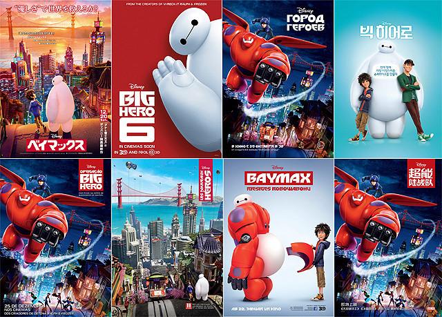 世界各国で異なる「ベイマックス」ポスター マーケティング手法の違いが顕著に