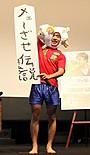 猫ひろし、マラソン引退後も生涯カンボジア人「外タレとしてやっていく」