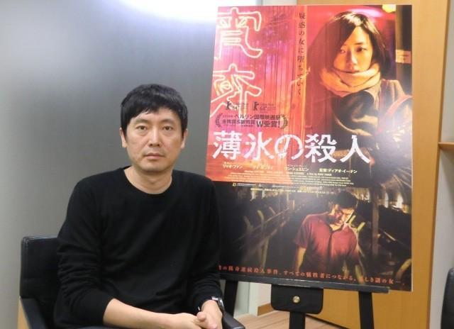 ベルリン2冠「薄氷の殺人」中国の新鋭監督「日本のドラマを見て育ってきた」