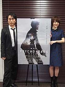 声優の関智一と花澤香菜「劇場版 PSYCHO-PASS サイコパス」