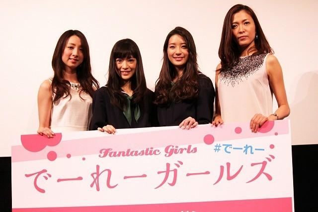 優希美青、足立梨花とのダブル主演作は「でーれー泣いた」