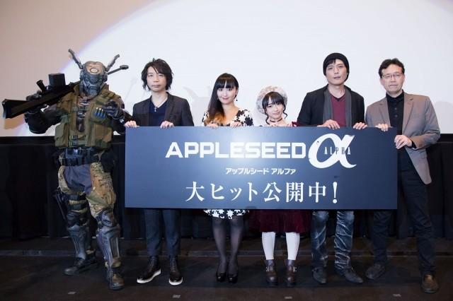 荒牧伸志監督「『アップルシード』はみんなで力を合わせて作った大切な作品」