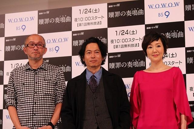 三上博史、青山真治監督との13年ぶりタッグにニッコリ「いつもプロポーズしていた」