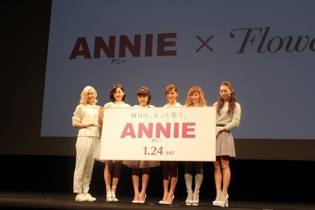 「アニー」日本吹き替え版主題歌を歌ったFlower鷲尾伶菜「映画の主題歌を歌うことが夢だった」 - 画像12