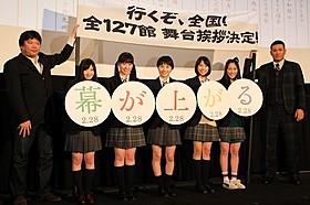 田中将大投手がサプライズ登場「幕が上がる」