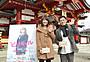 有村架純×伊藤淳史「ビリギャル」ロケ地・名古屋でヒット&受験生の合格を祈願