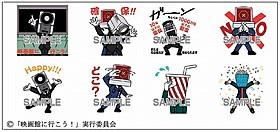 カメラ男&パトランプ男、ついにLINEに登場!!「LINE」