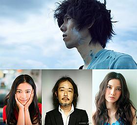 野田洋次郎(上段)主演「トイレのピエタ」に出演する (下段・左から)杉咲花、リリー・フランキー、市川紗椰「トイレのピエタ」