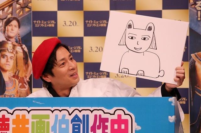 """""""画伯""""徳井義実がイラスト披露「僕の中では革命的」と自画自賛"""