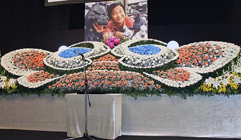 川北紘一監督に約580人が最後の別れ、佐野史郎「技術、愛は次世代に伝わっている」