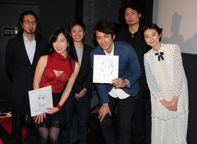 「劇団EXILE」町田啓太、佐々木心音のツッコミに苦笑い